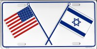 US & Israel Crossed Flags License Plate