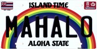 Mahalo Hawaii Metal License Plate