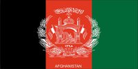 Afghanistan Flag Photo License Plate